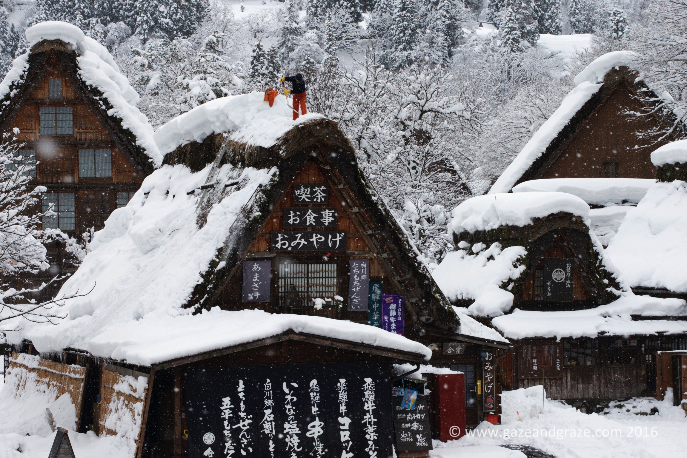 Shirakawa-go farm house